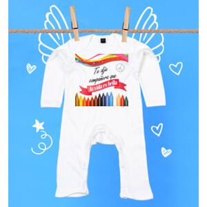 Pijama diseño Te dije compañera que la vida es bella